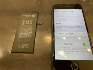 電池交換iPhone8