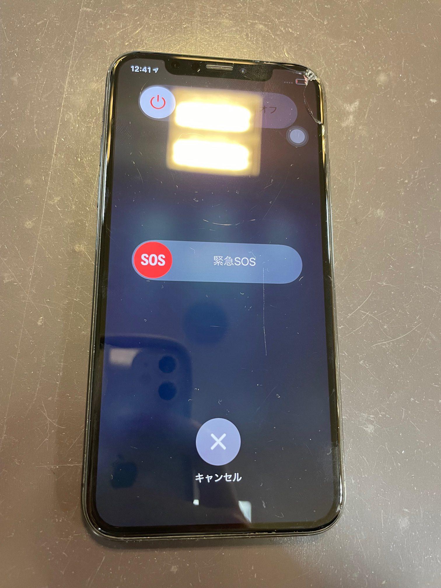《iPhoneXS│豊中市からのご来店》フロントパネル交換させていただきました!
