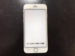 iPhone8 リンゴループ