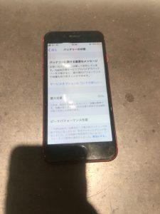 iPhoneのバッテリーが劣化しているので交換