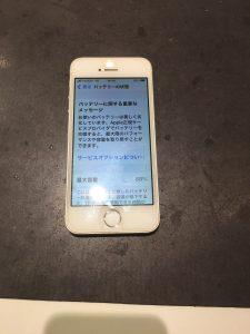 《大阪市都島区より》iPhone SEのバッテリー交換でご来店です♪