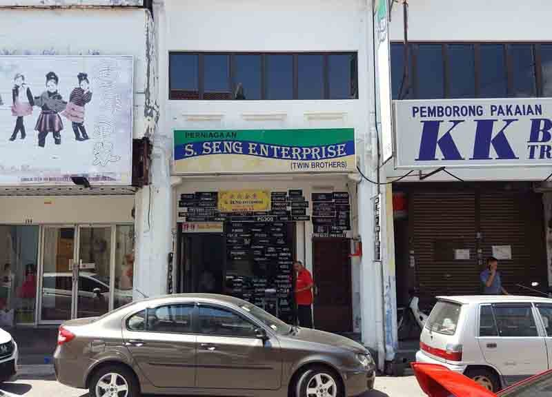 Twin Brothers Car Number Plate Shop Cintra Street Penang