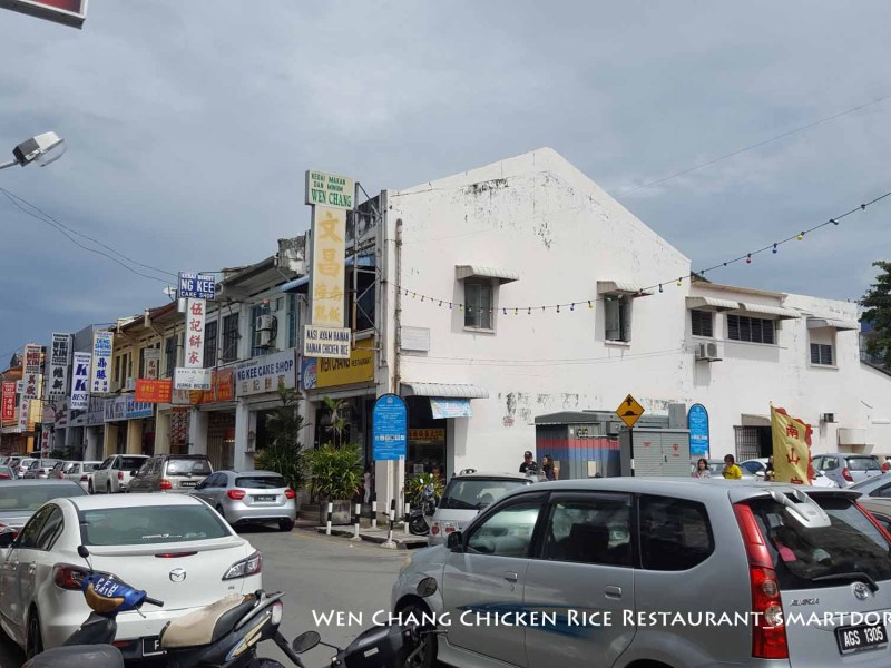 Wen Chang Hainanese Chicken Rice Restaurant | Cintra Street