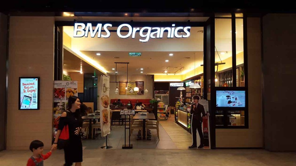 Don't Panic Go BMS Organics Healthy Food Cafe Sky Avenue_Store Front