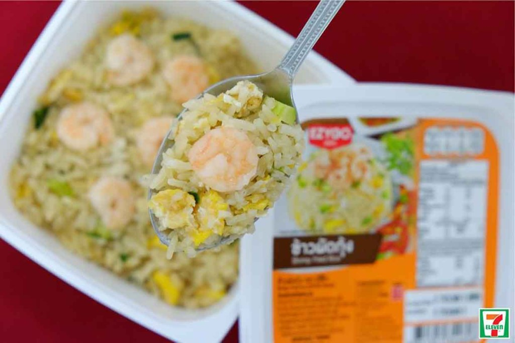 Hot Ready Made Meals You Must Try in 7-Eleven Thailand! Fried Rice with Prawns