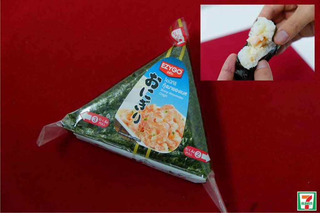 Hot Ready Made Meals You Must Try in 7-Eleven Thailand! Onigiri (Japanese Rice Balls) おにぎり