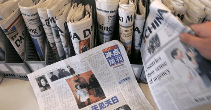 EUA apertam fiscalização a meios de comunicação social chineses no país