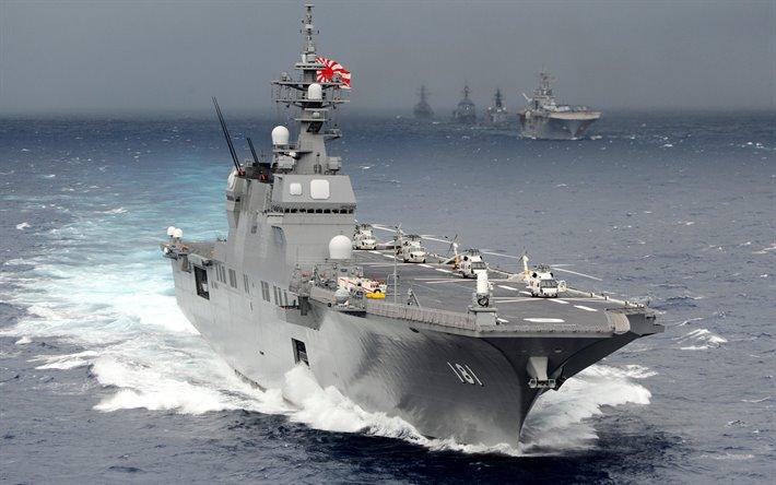 thumb2 js hyuga ddh 181 japan pacific ocean warship