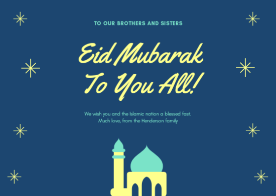 Eidh Mubark Surprising Images, Gifs 15