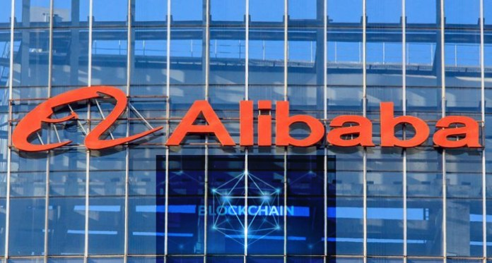 alibaba sues alibabacoin Foundation Cryptocurrency ICO News today