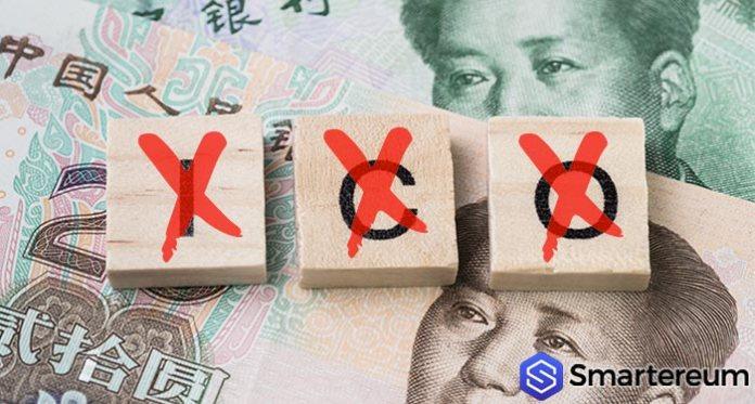 china ico block