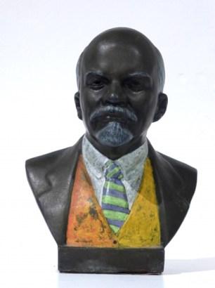 Bust Of Lenin