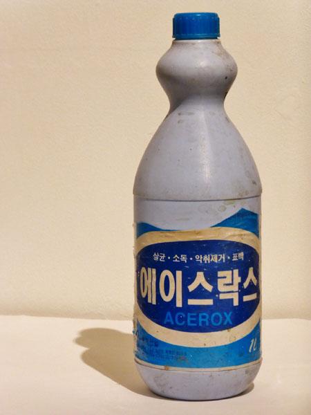 Korean Bleach Bottle