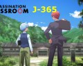 Assassination Classroom : le film J-365