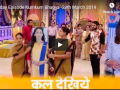 Kumkum Bhagya full Epi Twist of Fate -28th March 2019