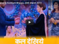 Kumkum Bhagya Twist of Fate -30th March 2019