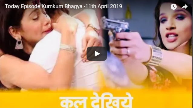 Twist of Fate upcoming in Kumkum Bhagya 11 April 2019