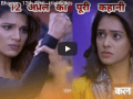 Kumkum bhagya Twist of Fate 12 April 2019