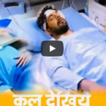 kumkum Bhagya 24 May 2019 on Twist of Fate