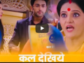 kumkum bhagya zee world twist of fate 8 May 2019