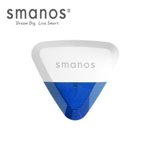 Smanos Wireless Outdoor Siren