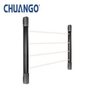 Chuango Multi-Beam IR Sensors