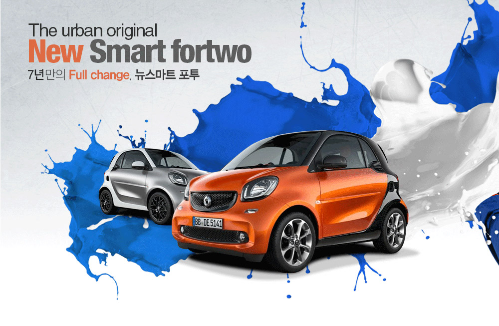 NewSmartFortwo_01