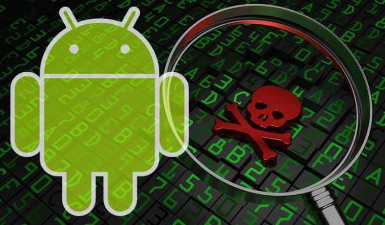 15 антивирусни приложения за Android, които е добре да изтриете веднага
