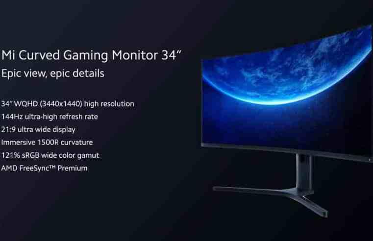 Xiaomi навлиза убедително в гейминг индустрията – нови модели монитори[Снимки]