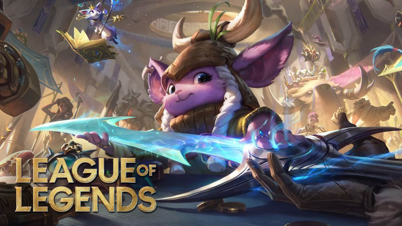 League of Legends – единадесети сезон