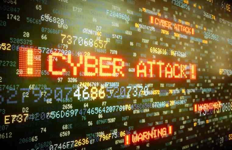 Хакерска атака