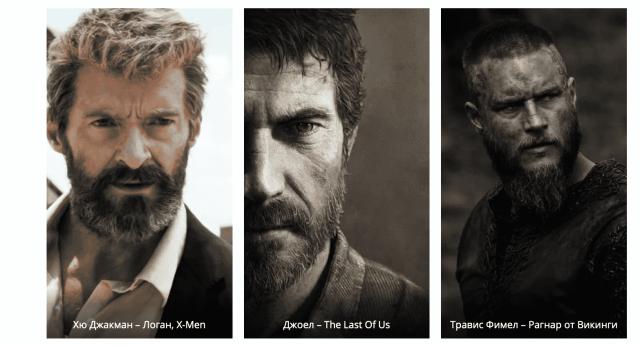 The Last of Us сериал по HBO - Джоел