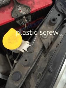Subaru Impreza Windshield fluid fastener