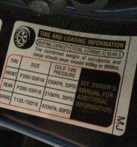 recommended tire pressure in front door
