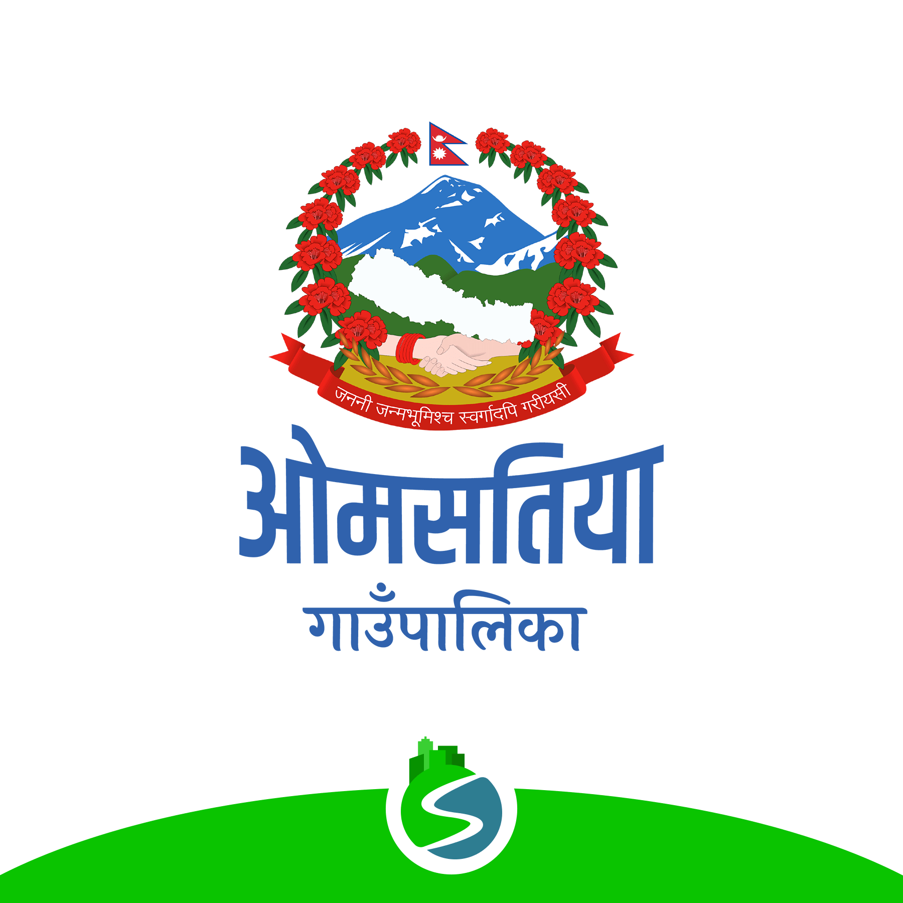 Om Satiya Rural Municipality logo