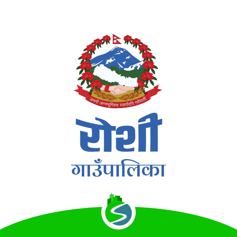 Mahakali Municipality logo