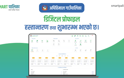 Digital Profile of Api Himal Rural Municipality now launched!