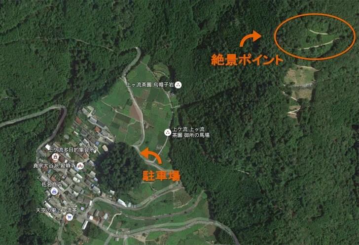 googlemapで天空の茶畑の絶景ポイントの位置を説明する写真