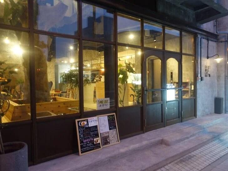松江駅前にあるホテル「クヌート」の外観