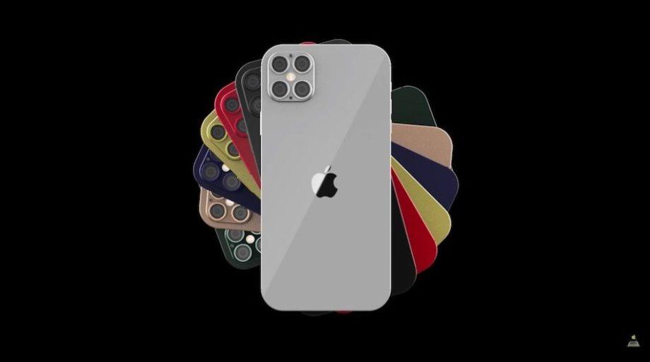iphone12かも?