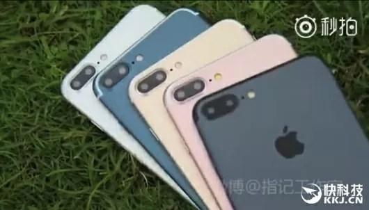 iPhone7 Plusカラーバリエーション