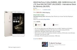 Zenfone3 Ultraの日本発売はグローバルモデル?