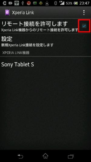 XPERIA sony tablet xperialink06