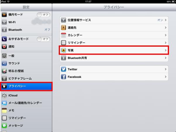 YahooBox seup01