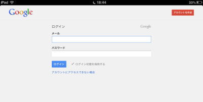 iPad mini nasne yoyaku02