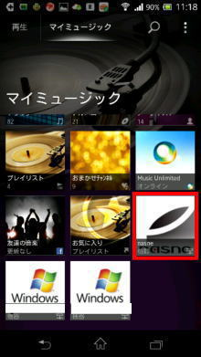 nasne music server04