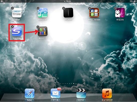 ipad mini folder01