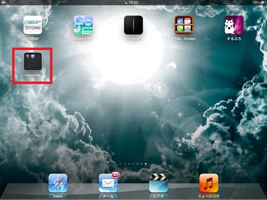 ipad mini folder06