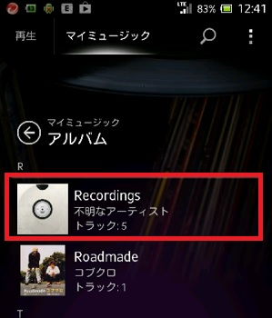 voice recorder01