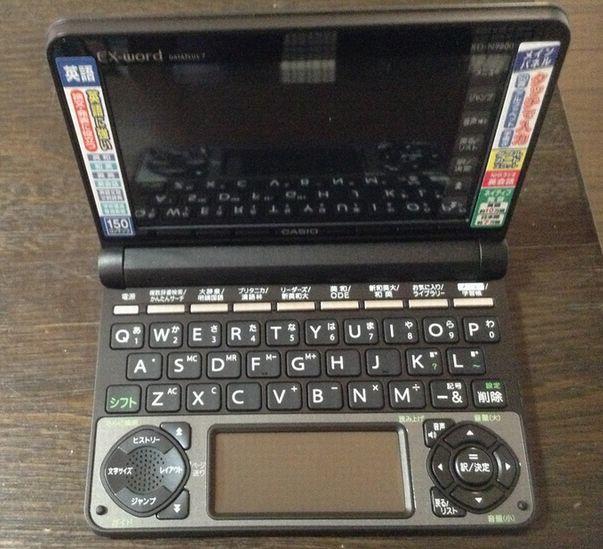 CASIO XD-N9800BK04